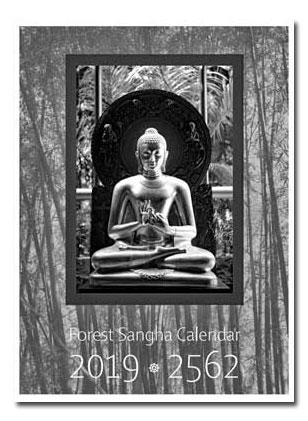 2019 - Free Buddhist Calendar